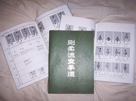 Goju Ryu Karate do GREEN Book