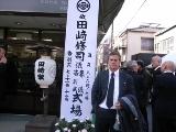 Glenn Stephenson at Shuji Tasaki Hanshi funeral